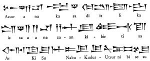 Akkadisch