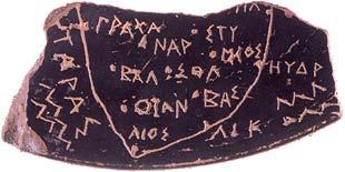 Potscherf met de 'oudste kaart van Europa', ca. 500 v.Chr.