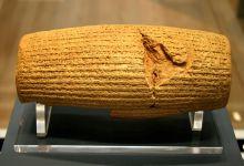 Cyrus-cilinder