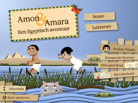 App-Amon-Amara