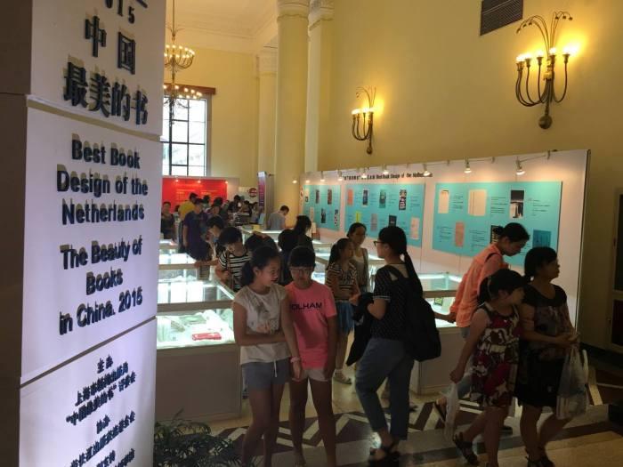 shanghai-book-fair